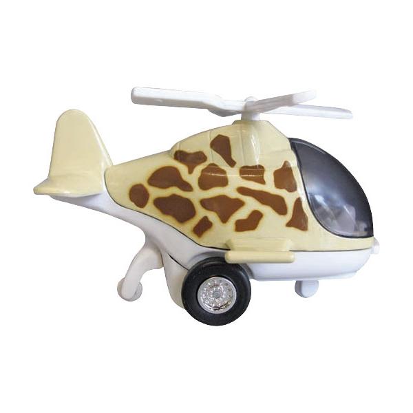 PULLBACK HELICOPTER GIRAFFE